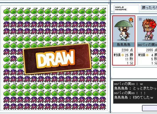 Maple0010_20090523032044.jpg