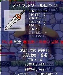 Maple0011_20081025192025.jpg