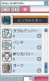 Maple0012_20081109220745.jpg