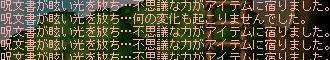Maple0012_20081119140809.jpg