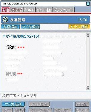 Maple0013_20090202151900.jpg