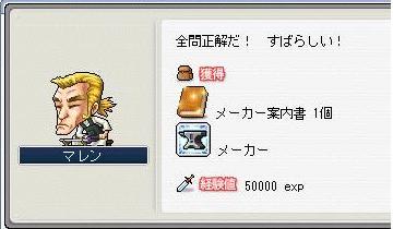 Maple0015_20081006140110.jpg