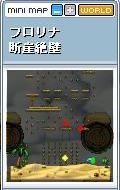 Maple0015_20090307183813.jpg