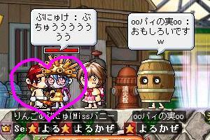Maple0015_20090518014136.jpg