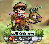 Maple0016_20080913005244.jpg