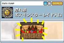 Maple0016_20090202151914.jpg