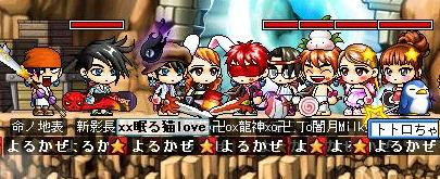 Maple0017_20081025192046.jpg