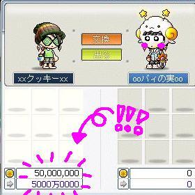 Maple0017_20090212225024.jpg