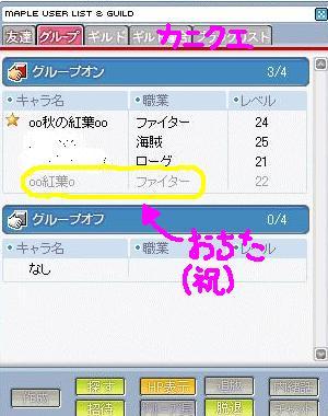Maple0017_20090507001956.jpg