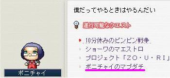 Maple0017_20090518014211.jpg