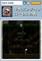 Maple0018_20080925003809.jpg