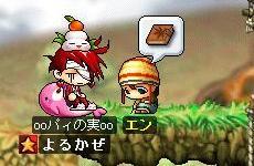 Maple0018_20090103175552.jpg