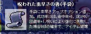 Maple0019_20080920180005.jpg
