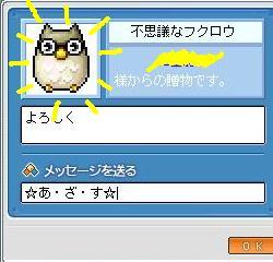 Maple0019_20090212225033.jpg