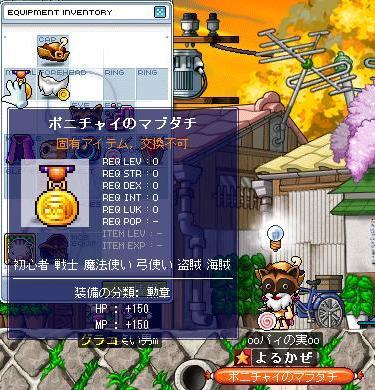 Maple0019_20090518014231.jpg