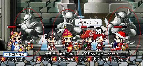 Maple0020_20081119164945.jpg