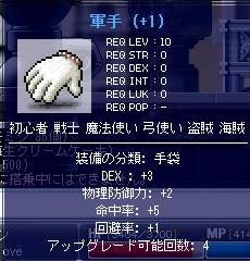 Maple0021_20080920180015.jpg