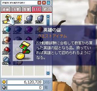 Maple0021_20090518014241.jpg