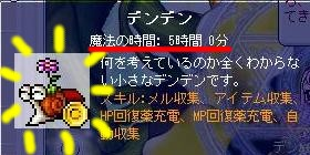 Maple0022_20090202151948.jpg