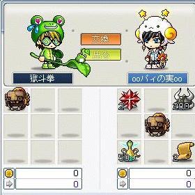 Maple0022_20090212225049.jpg
