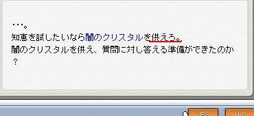 Maple0024_20090112022954.jpg