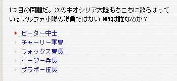 Maple0025_20090112023000.jpg