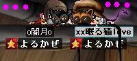 Maple0026_20080925003847.jpg