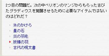 Maple0026_20090112023007.jpg