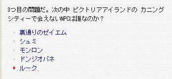 Maple0027_20090112023013.jpg