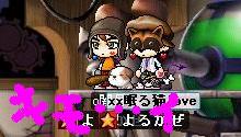 Maple0028_20080925003901.jpg
