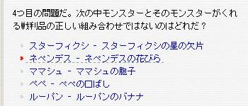Maple0028_20090112023021.jpg