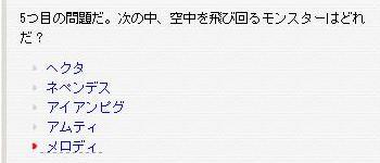 Maple0029_20090112023026.jpg
