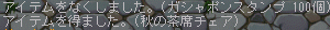 Maple002_20090920012013.png