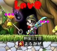 Maple0030_20080913005352.jpg