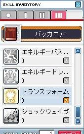 Maple0033_20090112023116.jpg
