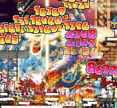Maple0034_20081119165253.jpg