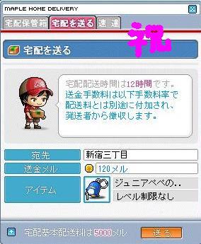 Maple0035_20080913005419.jpg