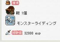 Maple0040_20090120181025.jpg