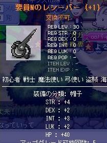 Maple0048_20090207150423.jpg