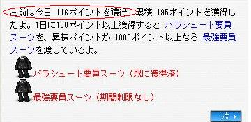 Maple0050_20090207150434.jpg