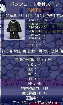 Maple0051.jpg