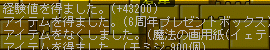 Maple008.png