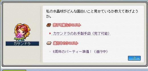 Maple009.jpg