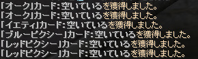 (;゚∀゚)=3