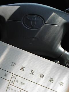 20081002111706