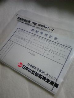 20081008192703