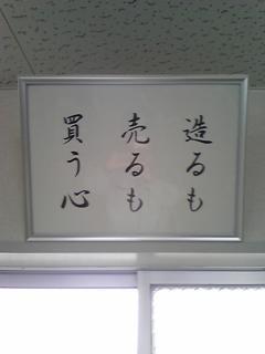 20081120145805