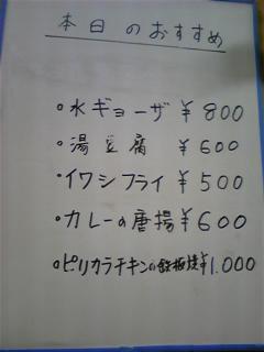 20090328201620
