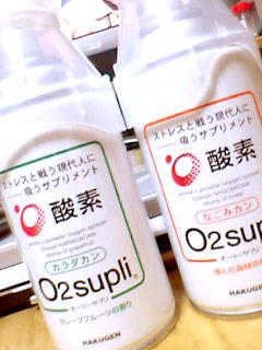 酸素サプリ缶