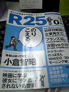 20051215193312